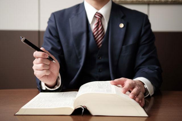 裁判所での労働審判